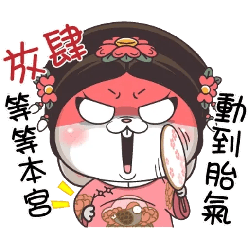 Cute rabbit 6 - Sticker 22