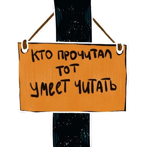 Прп - Sticker 12