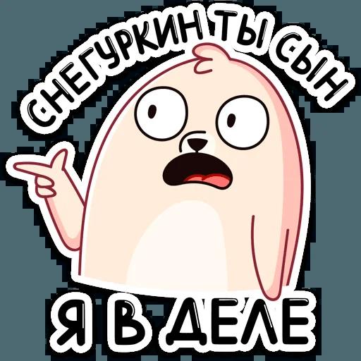 Прп - Sticker 15