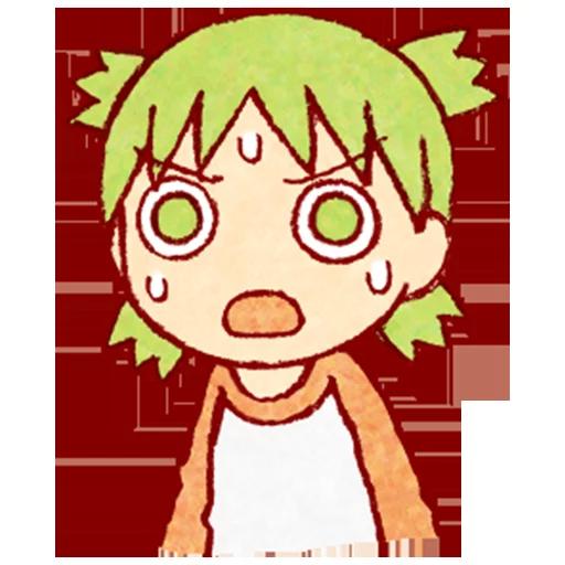 Meme - Sticker 14