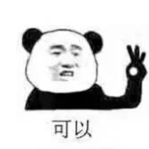 搞笑 - Sticker 19