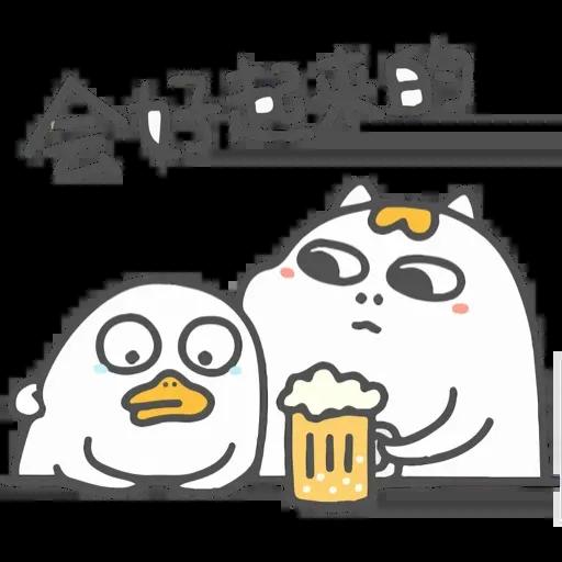 ducky liu - Sticker 17