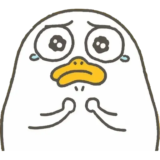 ducky liu - Sticker 25