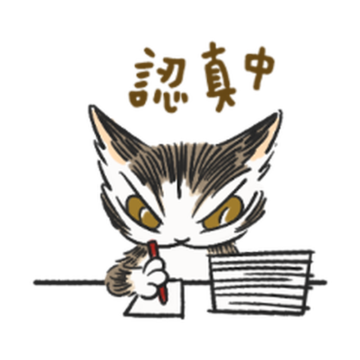 達洋貓-日常篇 - Sticker 22