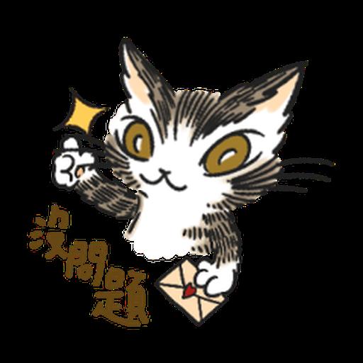 達洋貓-日常篇 - Sticker 14