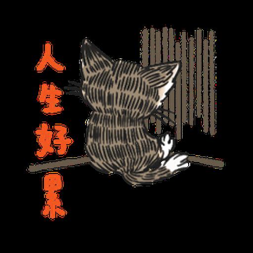 達洋貓-日常篇 - Tray Sticker