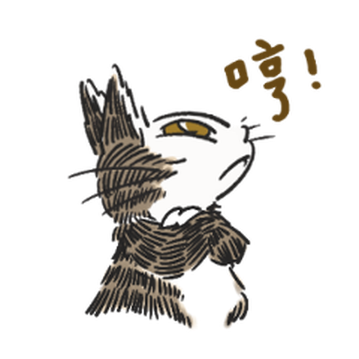 達洋貓-日常篇 - Sticker 7