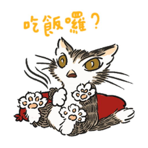 達洋貓-日常篇 - Sticker 4