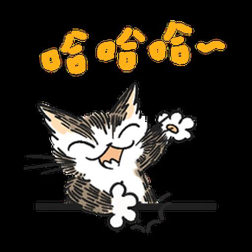 達洋貓-日常篇 - Sticker 5
