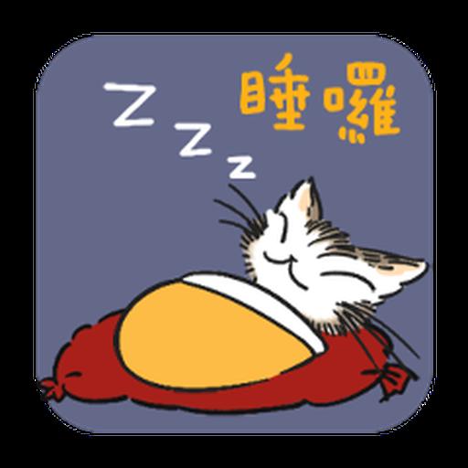 達洋貓-日常篇 - Sticker 24