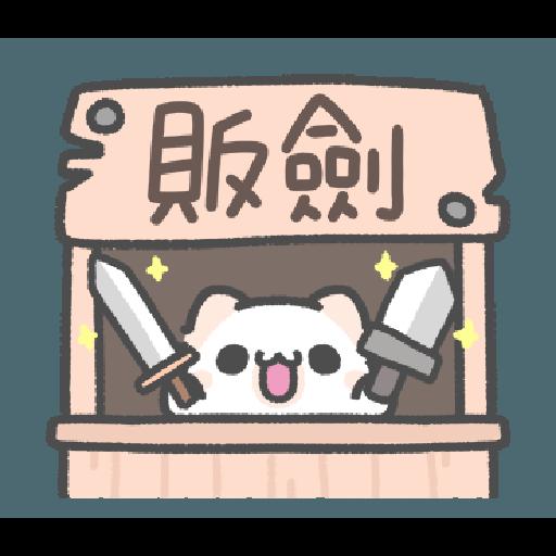 Akunya and Maonya's thank meow stamp 2 - Sticker 16