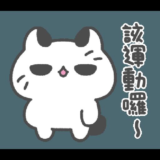 Akunya and Maonya's thank meow stamp 2 - Sticker 11
