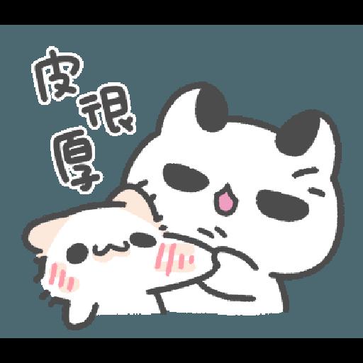 Akunya and Maonya's thank meow stamp 2 - Sticker 20
