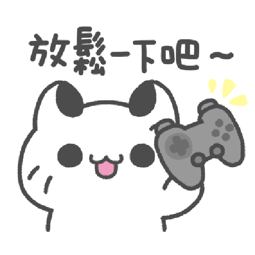 Akunya and Maonya's thank meow stamp 2 - Sticker 2