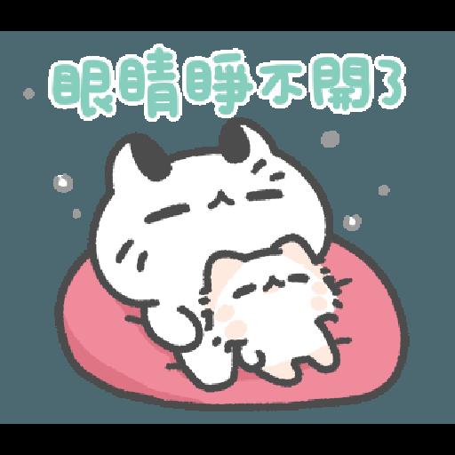 Akunya and Maonya's thank meow stamp 2 - Sticker 14