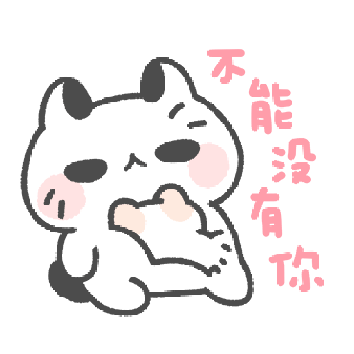 Akunya and Maonya's thank meow stamp 2 - Sticker 15