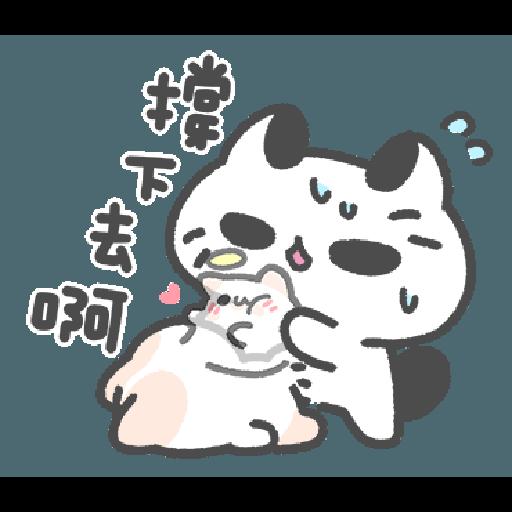 Akunya and Maonya's thank meow stamp 2 - Sticker 19