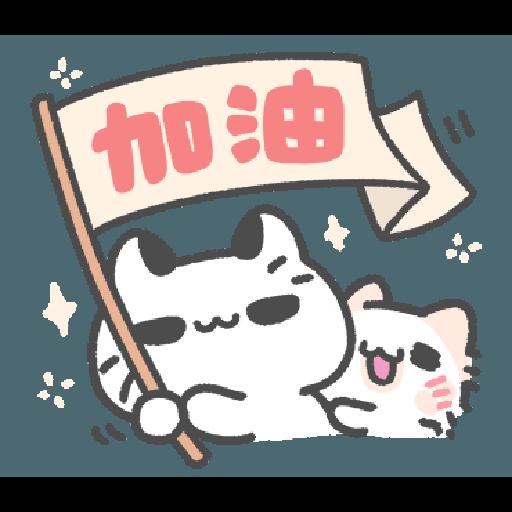 Akunya and Maonya's thank meow stamp 2 - Sticker 9