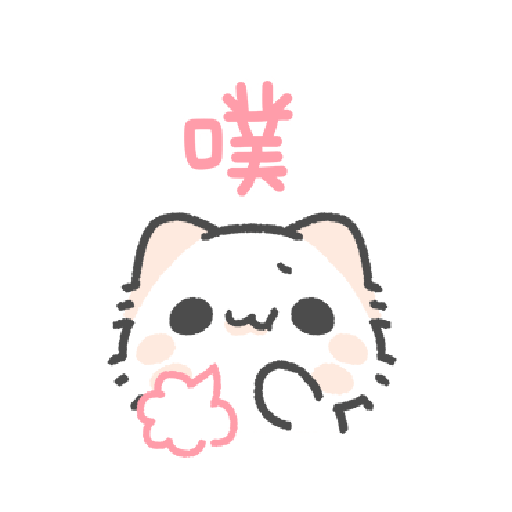 Akunya and Maonya's thank meow stamp 2 - Sticker 4