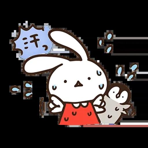 nekopen x mimichan - Sticker 14