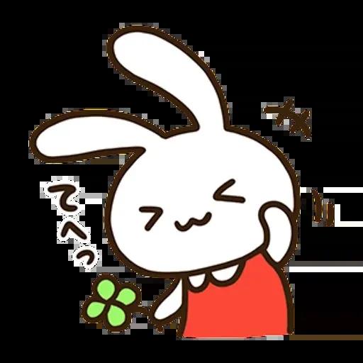 nekopen x mimichan - Sticker 3