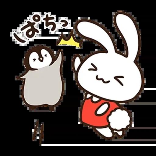 nekopen x mimichan - Sticker 8