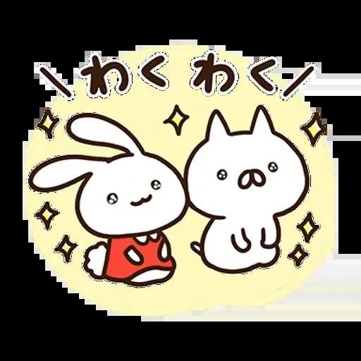 nekopen x mimichan - Sticker 12