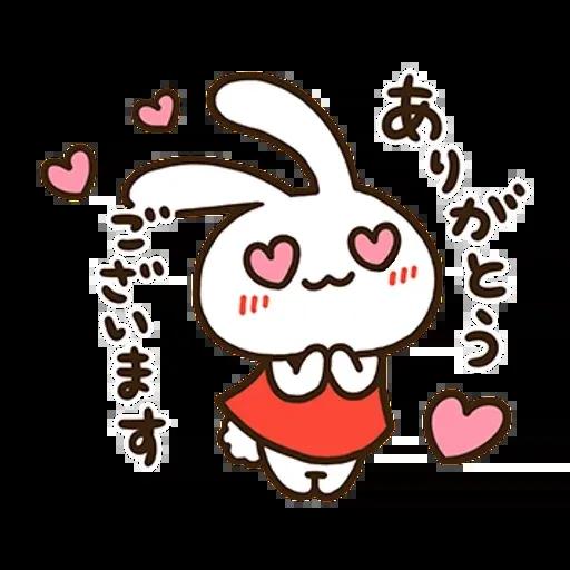 nekopen x mimichan - Sticker 7