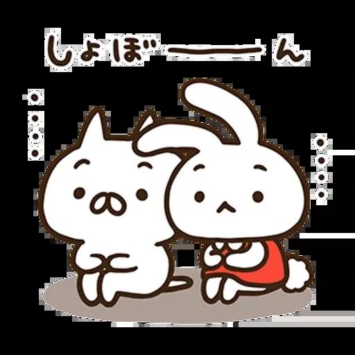 nekopen x mimichan - Sticker 13