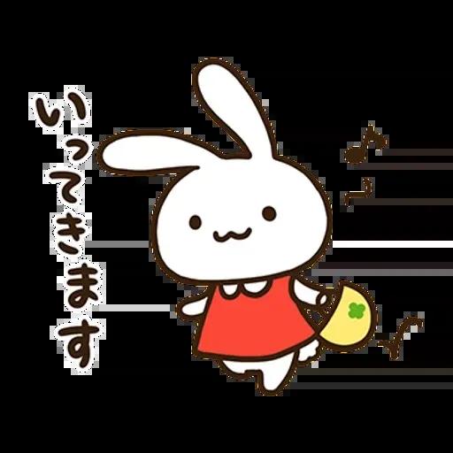 nekopen x mimichan - Sticker 4