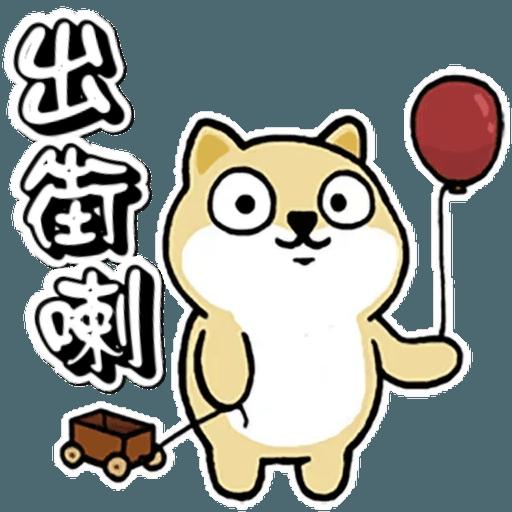 中國香港肥柴仔@三字經(3) - Sticker 4