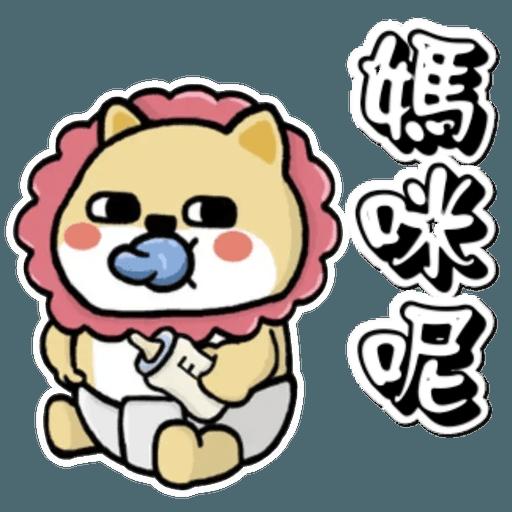 中國香港肥柴仔@三字經(3) - Sticker 6