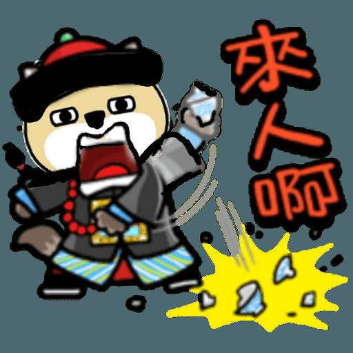 中國香港肥柴仔@三字經(3) - Sticker 28
