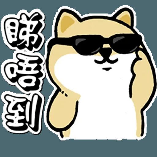 中國香港肥柴仔@三字經(3) - Sticker 16