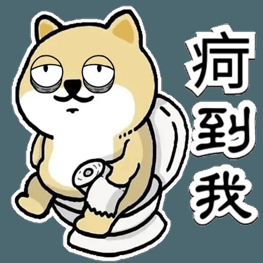 中國香港肥柴仔@三字經(3) - Sticker 19