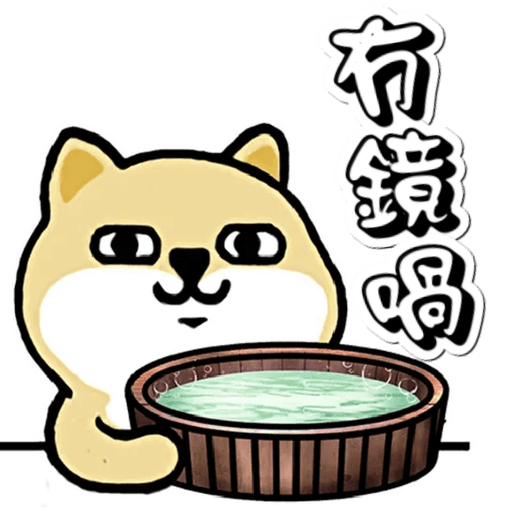 中國香港肥柴仔@三字經(3) - Sticker 7