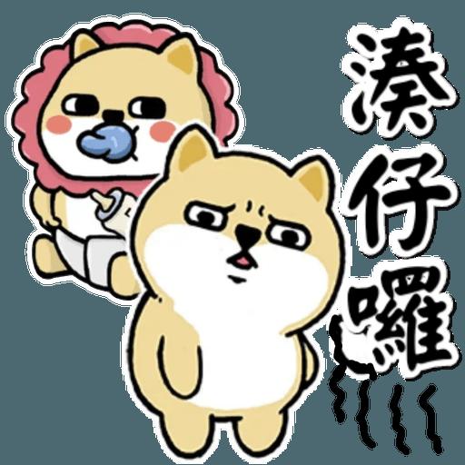 中國香港肥柴仔@三字經(3) - Sticker 17