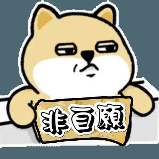 中國香港肥柴仔@三字經(3) - Sticker 21