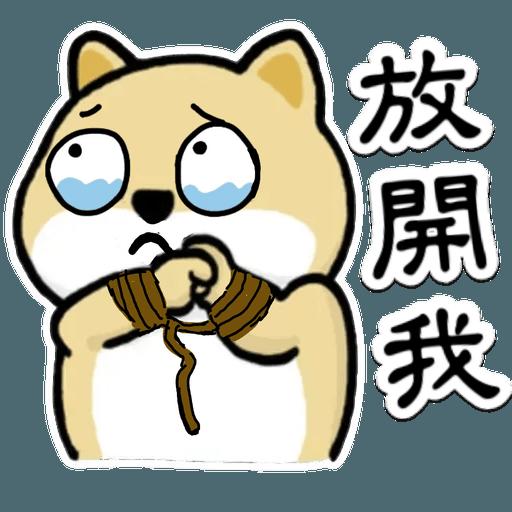 中國香港肥柴仔@三字經(3) - Sticker 27