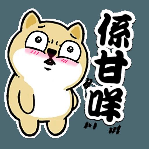 中國香港肥柴仔@三字經(3) - Sticker 12