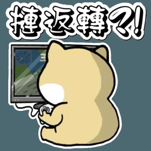 中國香港肥柴仔@三字經(3) - Sticker 13
