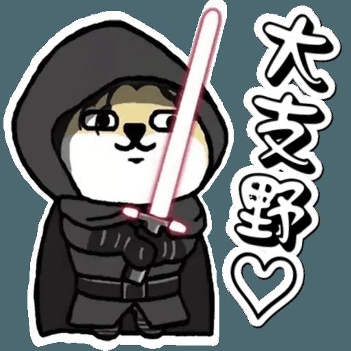 中國香港肥柴仔@三字經(3) - Sticker 24