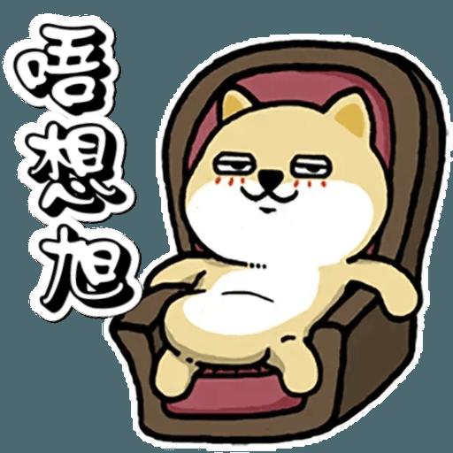 中國香港肥柴仔@三字經(3) - Sticker 5