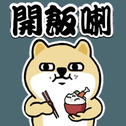 中國香港肥柴仔@三字經(3) - Sticker 3