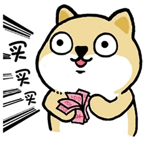 中國香港肥柴仔@三字經(3) - Sticker 22