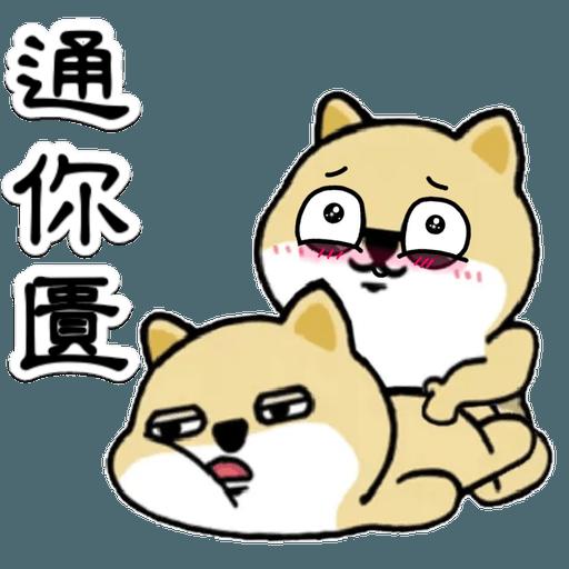 中國香港肥柴仔@三字經(3) - Sticker 11