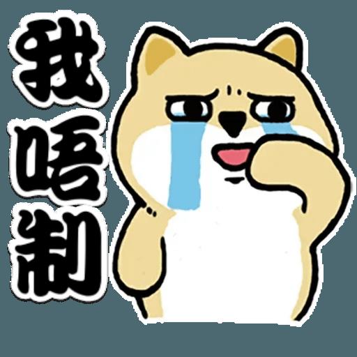 中國香港肥柴仔@三字經(3) - Sticker 15