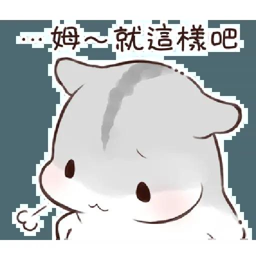 哈姆3 - Sticker 7
