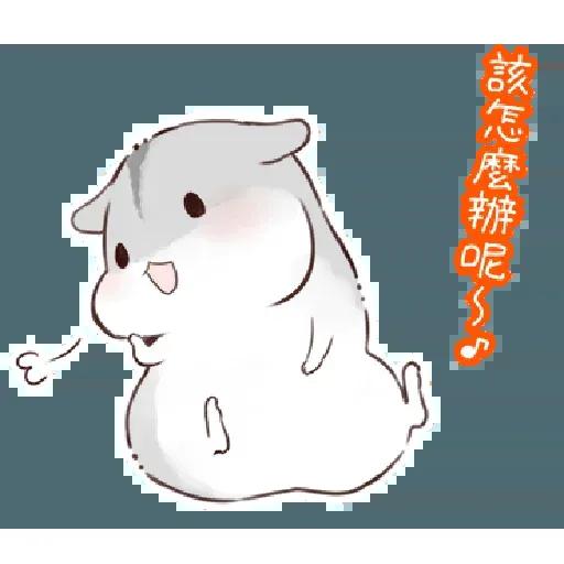 哈姆3 - Sticker 6