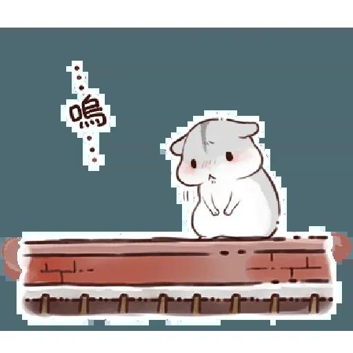 哈姆3 - Sticker 11